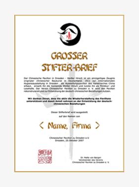 13-chinesischer-pavillon-grosser-stifterbrief-klein-281x378